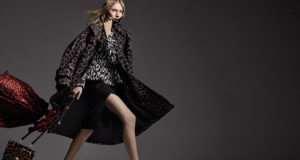 Модная женская одежда: изменчивые тренды