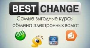 Сделайте поиск подходящего обменного пункта электронных денег еще быстрее и качественнее