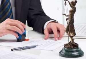 Юридические услуги для эффективного развития бизнеса