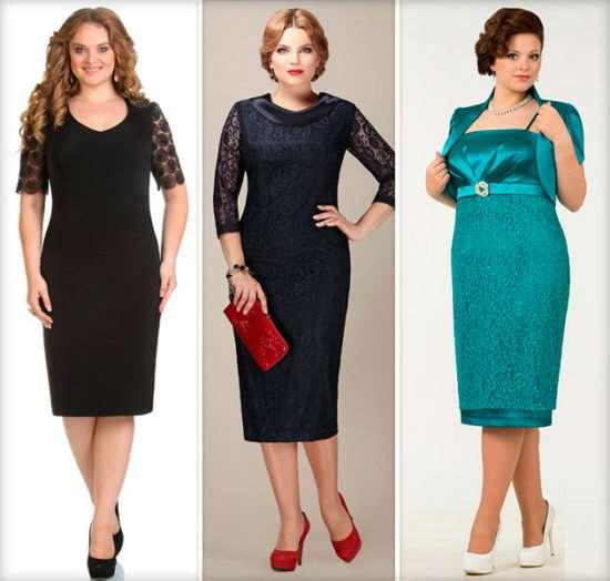 Вечерние платья для светских дам
