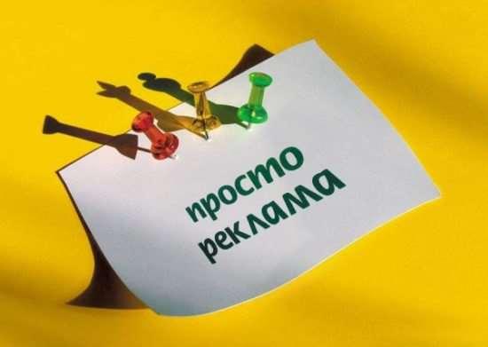 Типы рекламных агентств по масштабу и специфики деятельности