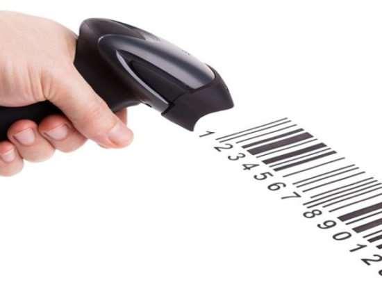 Что нужно знать о регистрации штрих кода
