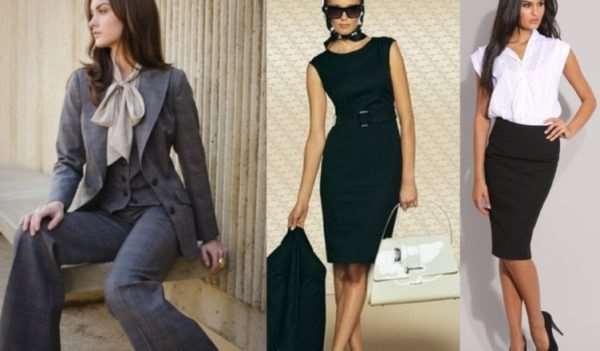 Некоторые стили женской одежды