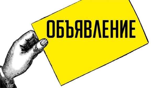 Самые выгодные объявления Костромской области