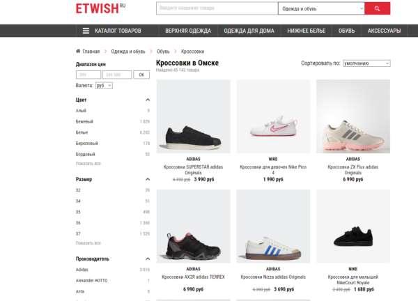 Где лучше покупать брендовые кроссовки