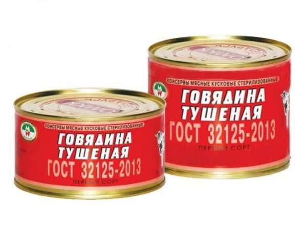 Сгущенка, тушенка и соки белорусского производства в онлайн-гипермаркете