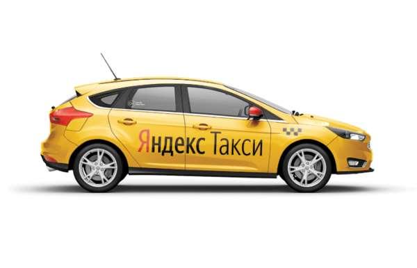 Почему работать в Яндекс Такси очень выгодно?