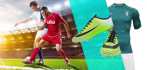Футбольная экипировка от ведущих мировых брендов по лояльной цене