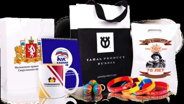 Причины популярности сувенирной продукции с логотипом