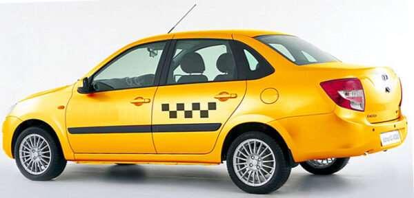 «Евро Плюс» - самое лучшее и дешевое такси в Москве