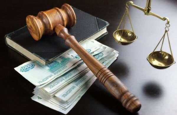 ООО «Быстрое взыскание долгов» - эффективное взыскание задолженностей