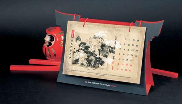 Как создать корпоративный настольный календарь