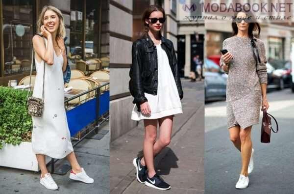 Стильные сочетания кроссовок и платья