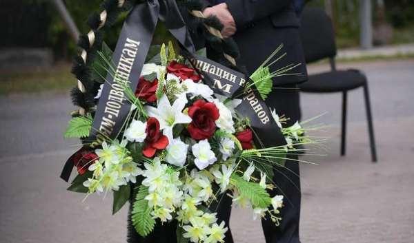 Организация прощания и похорон для близкого человека