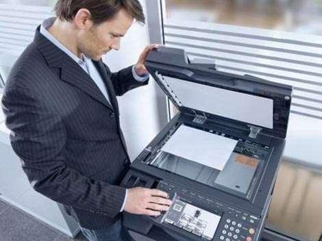 Профессиональное и качественное обслуживание оргтехники