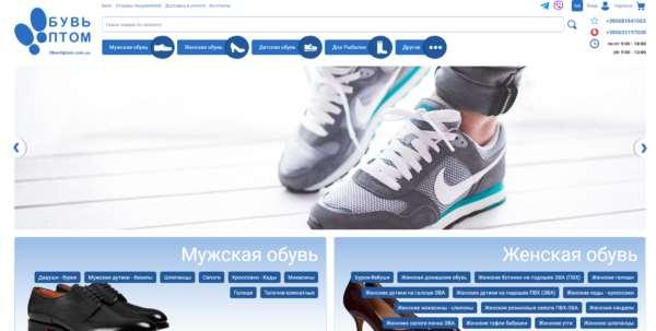 Надежная и практичная обувь оптом